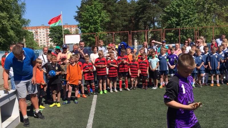 Турнир по футболу в г. Борисове май 2018г