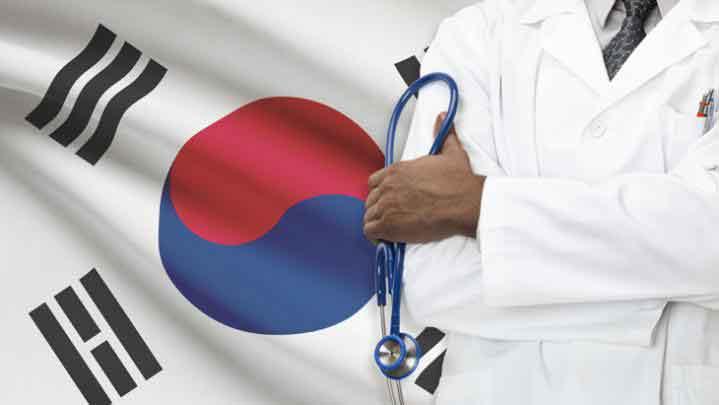 Статья - Медицинский туризм в Корее