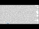 Video 2018 09 09 Прошивка для приставки от ростелеком промсвязь маг 250 iptv инструкция бесплатно