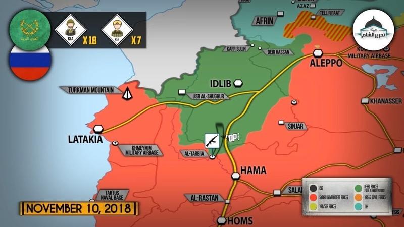 12 ноября 2018. Военная обстановка в Сирии. Опубликованы новые спутниковые снимки базы РФ в Сирии.