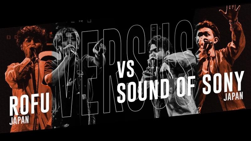 ROFU (JPN) vs SOND OF SONY (JPN)  Asia Beatbox Championship 2018 SEMI FINAL Tag Team BATTLE