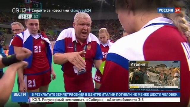 Новости на «Россия 24» • В аэропорту Шереметьево торжественно встретили олимпийцев