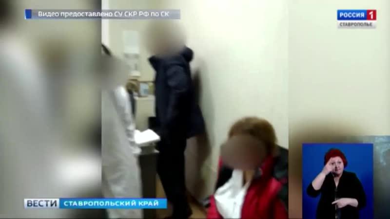 Инвалидность за деньги Возбуждено уголовное дело в отношении врача психиатра