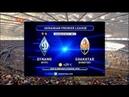 Матч ЧУ 2018/2019 - Динамо - Шахтер - 1:0