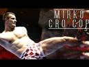 Мирко КроКоп История КроКопа часть 2