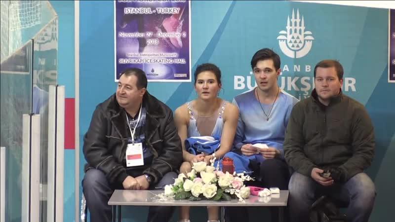 Евдокимова-Базин FD BOSPHORUS CUP 2018 01.12.2018