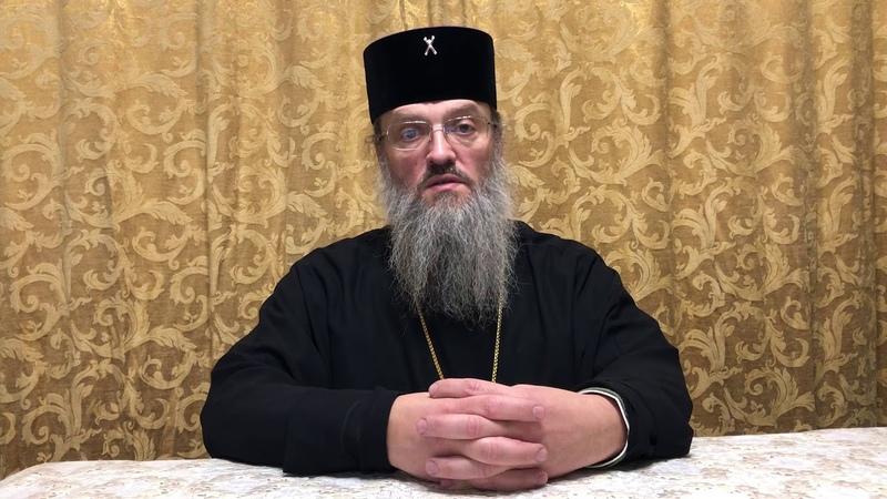 Владыка Лука прокомментировал свой визит в СБУ