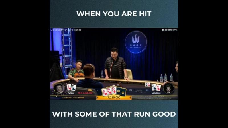 АА vs. J10