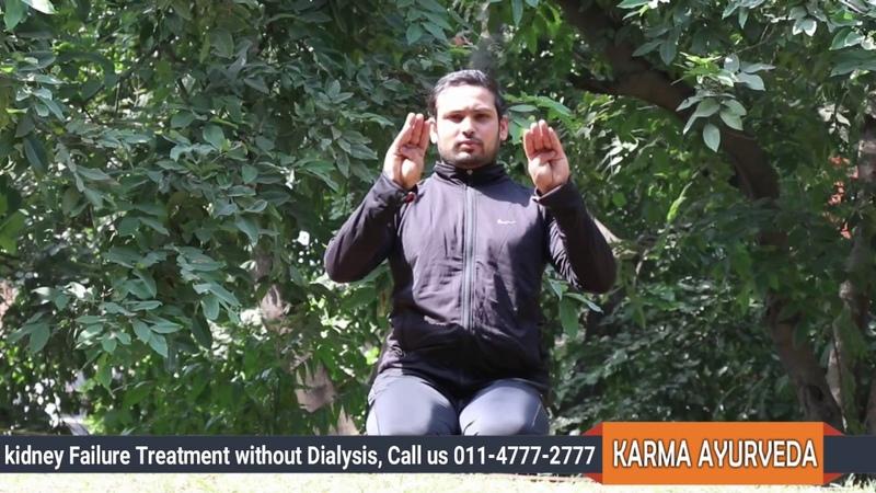 Yoga Poses For Diabetes | Kidney Failure Treatment | मंडूकासन किडनी रोगियों के लिए राम
