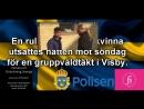 Gotlandspolisen imponerar inte med varken deras lögner eller arbete
