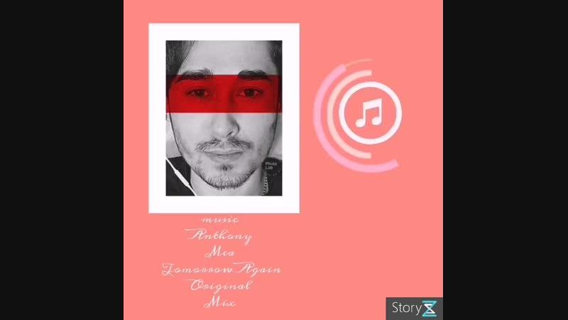 Anthony Mea – Tomorrow Again (Original Mix)