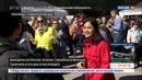 Новости на Россия 24 • Виноделы Ставрополья празднуют богатый урожай