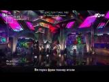 KARAOKE BTS  - Airplane pt.2 (рус. саб)