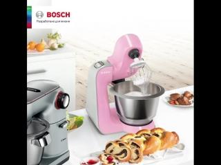 Bosch OptiMum