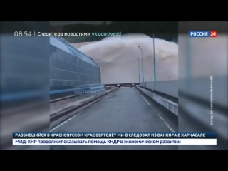Паводок на Амуре добрался до Хабаровского края.