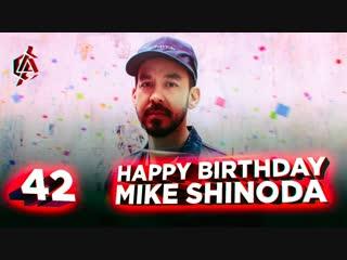 MIKE SHINODA - 42 LIVE