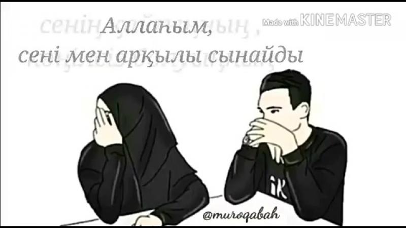 Болашақ_əйеліме!.mp4