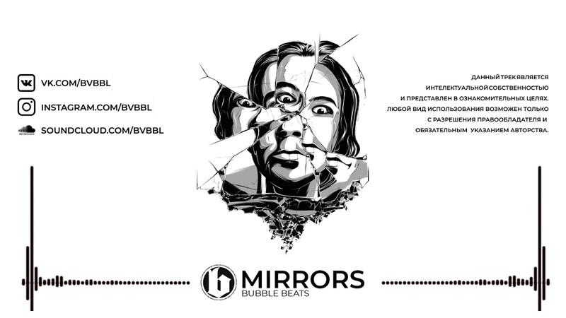 BVBBL - Mirrors / Instrumental / Sale
