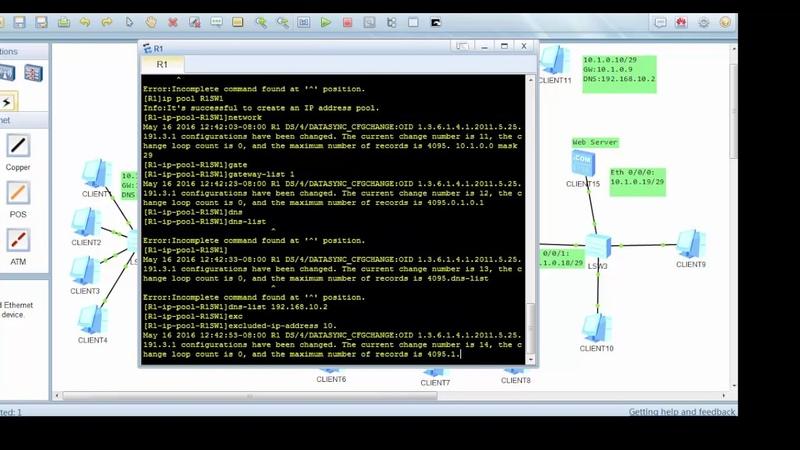 Курс Huawei, Routing and Switching Шаг 8 Настройка DHCP сервера