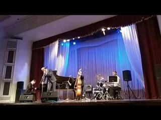 Стив Вашингтон и Джазовое Трио Сергея Васильева