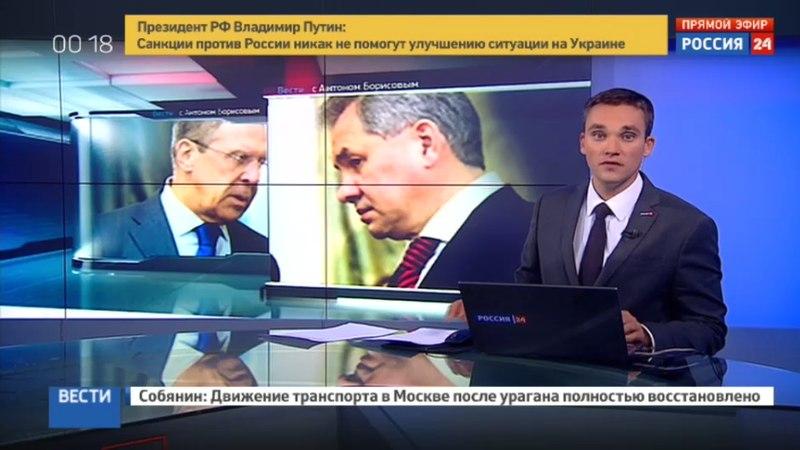 Новости на Россия 24 • Россия и Египет обсудили вопросы военного и дипломатического сотрудничества