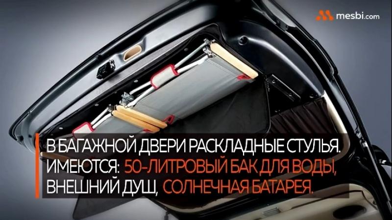 Hyundai Grand Starex превратили в кемпер.