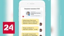 """""""Яндекс"""" заканчивает эксперимент со Здоровьем и обустраивает умный дом - Россия 24"""