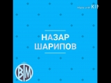 ТРЕЙЛЕР ТУРНИРА СБОРНЫХ BAND-FIFA MOBILE.mp4