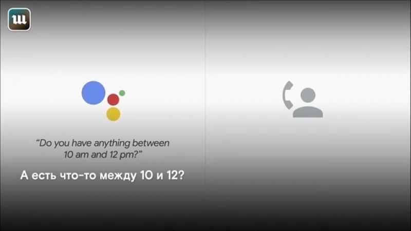 Google Assistant овозли ёрдамчиси телефон орқали суҳбатлашиш функциясига эга бўлди t.me/joinchat/AAAAADv7jmaa_ECIP2kiTA
