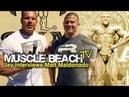 JAY CUTLER INTERVIEWS MATT MALDONADO ON MUSCLE BEACH TV!