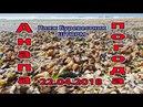 Анапа. Погода. 22.04.2018 ШТОРМ пляж буревестник