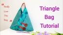 Fashion diy   Triangle bag tutorial ~Handmade with love【特别的手作包制作方法】❤❤