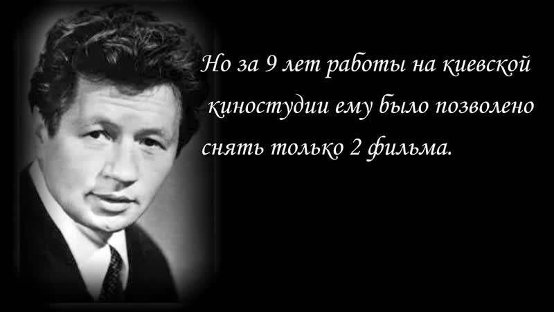 """Леонид Быков _""""Будем жить..._"""""""