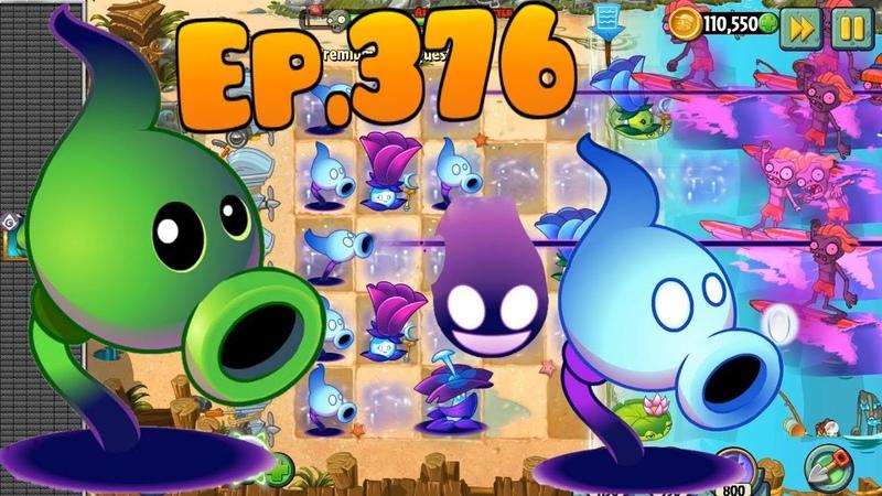 Plants vs. Zombies 2 - Shadow Peashooter - Epic Quest Premium Seeds (Ep.376)
