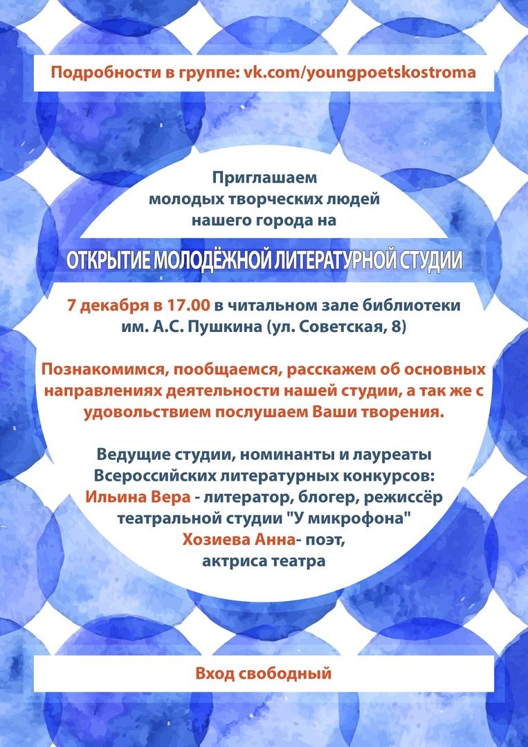 https://pp.userapi.com/c846420/v846420972/139602/uZSvLVPiqGo.jpg