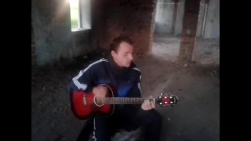 Сергей Завьялов - Здравствуй, мам Гитара, июл. 2013 г. Сл Аркадий Кобяков