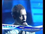Алексей Хворостян и Григорий Лепс - Вьюга