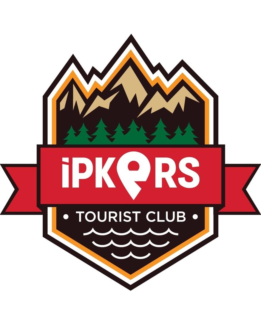 Афиша Уфа 19 - 29 Июля -Экскурсия по Кавказу (Эльбрус)