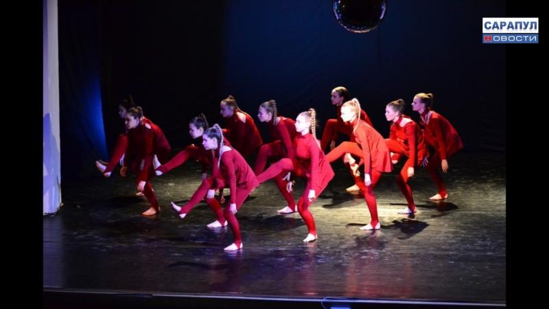 Открытый республиканский фестиваль эстрадного и современного танца «ЗАРЯдим!» в Сарапуле