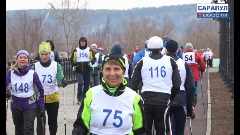 В Сарапуле состоялся пятый этап III Международного фестиваля скандинавской ходьбы