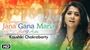 Jana Gana Mana | The Soul Of India | Kaushiki Chakraborty