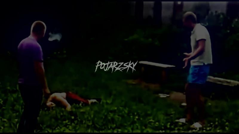 P R I L E G 乡 Pojarzsky