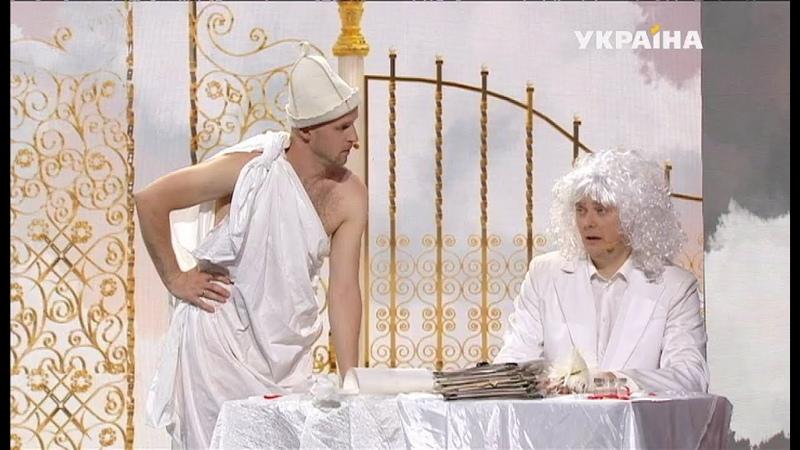 Депутат на том свете Шоу Братьев Шумахеров смотреть онлайн без регистрации