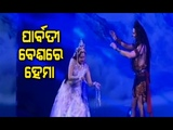 Bollywood actress Hema Malini stage a special dance performance based on the theme 'Ganga'
