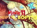 Наруто Боруто. Фильм 11 / Boruto Naruto the Movie 11