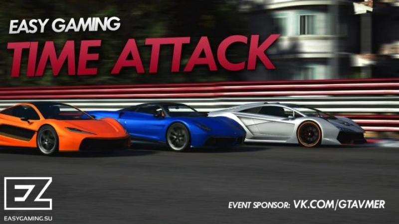 [Гоночки Time Attack 21/04/18] [EZGaming] [vk.com/gtavmer] [GTAOnline]