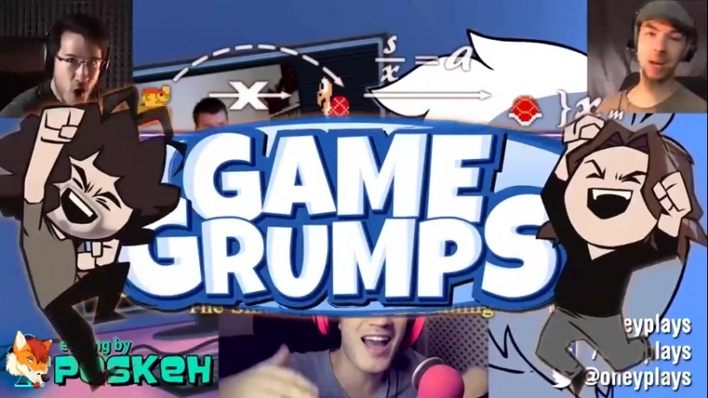 New game grumps intro