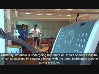 Репортаж клиники «Аспетар» о восстановлении Муссы Дембеле