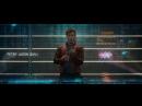 Стражи галактики Питер Квилл показывает фак