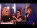 Макияж Изабель Аджани ➠ Ток шоу 08 05 2018 Cannes L`Oreal Paris